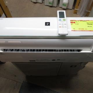 シャープ(SHARP)のK634 シャープ 中古エアコン 主に8畳用 冷2.5kw/暖2.8kw(エアコン)