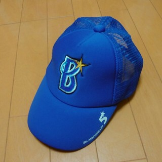ヨコハマディーエヌエーベイスターズ(横浜DeNAベイスターズ)の未使用⭐ベイスターズ キャップ 帽子(帽子)