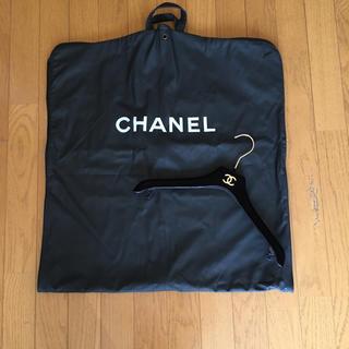 シャネル(CHANEL)のCHANELハンガー、ガーメントケースセット(押し入れ収納/ハンガー)