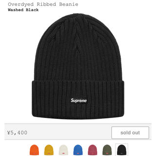 シュプリーム(Supreme)のOverdyed Ribbed Beanie / Washed Black(ニット帽/ビーニー)