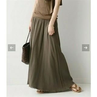 DEUXIEME CLASSE - ATELIERS FRANCAIS CONFECTION CAFTAN スカート