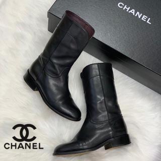 シャネル(CHANEL)の757 CHANEL エンジニアブーツ(ブーツ)