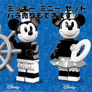 Lego - ミッキー ミニー ヴィンテージ レゴ ミニフィグ ディズニー シリーズ2