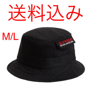 シュプリーム(Supreme)のSUPREME Pocket Crusher Black M/L Hat ハット(ハット)