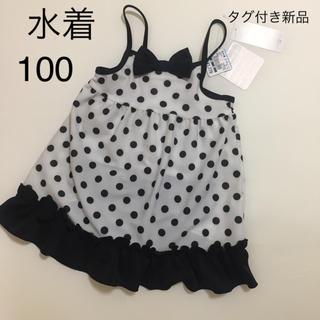 西松屋 - 新品タグ付き モノトーン 白黒 ドット リボン フリル 100 ワンピース