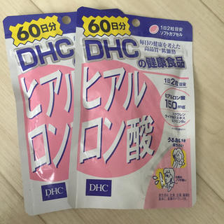 ディーエイチシー(DHC)のDHC ヒアルロン酸 120日分(その他)