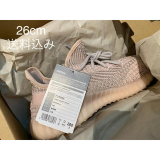 "adidas - 専用!YEEZY BOOST 350 V2 ""Synth"" REFLECTIVE"