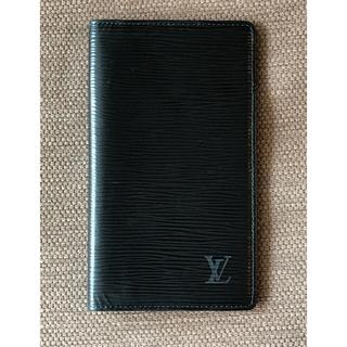 ルイヴィトン(LOUIS VUITTON)のLOU I S VITON エピ スケジュール帳カバー(その他)