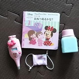 Disney - レミン&ソラン ミニー 体温計セット