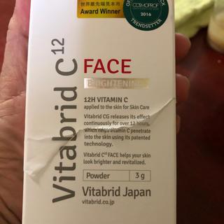 ビタシグ(VITACIG)のvitabrid c12(美容液)