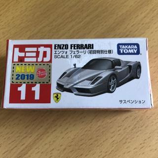 Takara Tomy - トミカ 初回特別使用 限定 エンツォ フェラーリ 新品