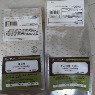 ルピシア(LUPICIA)のルピシア 烏龍茶 2個 文山包種   冬摘み     黄金桂      (茶)
