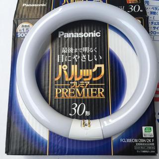 パナソニック(Panasonic)のパナソニック パルック プレミア  1本(蛍光灯/電球)