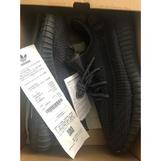 adidas - YEEZY BOOST 350 V2 REFLECTIVE 28.5 cm