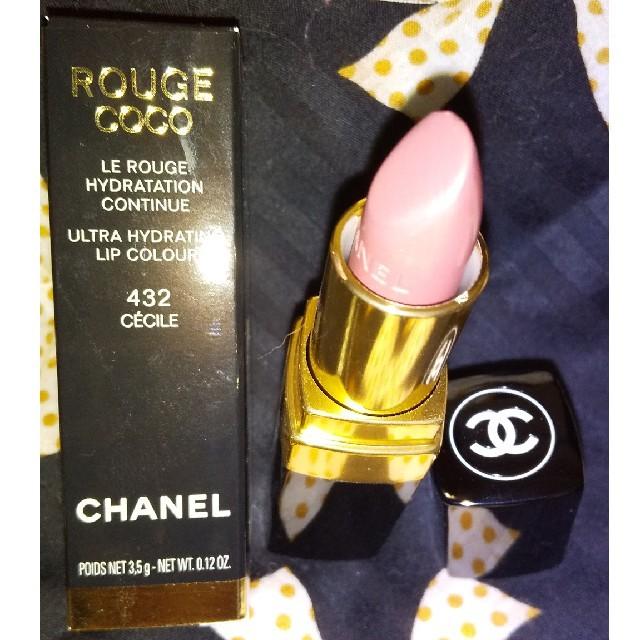 CHANEL(シャネル)のCHANEL口紅432セシル コスメ/美容のベースメイク/化粧品(その他)の商品写真