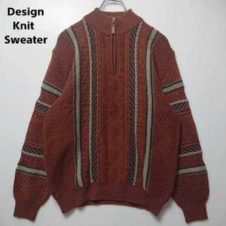 立体編み デザイン ニット セーター ハーフジップ クージー 風 N271(ニット/セーター)