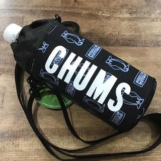 CHUMS - [新品]CHUMS これからのシーズン大活躍!ペットボトルホルダー