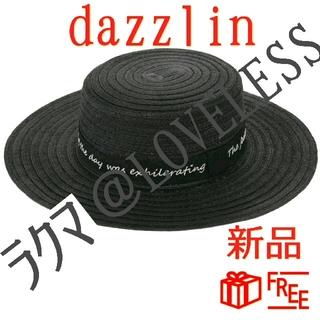 ダズリン(dazzlin)のダズリンロゴカンカン帽子ブラック(麦わら帽子/ストローハット)
