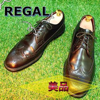REGAL - REGAL リーガル ビジネスシューズ 黒 ブラック 革靴 美品 お買い得☆