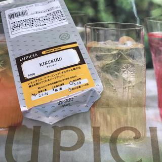 ルピシア(LUPICIA)のルピシア キケリキー(茶)