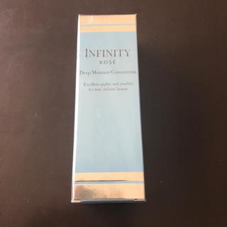 インフィニティ(Infinity)のインフィニティ ディープモイスチュア コンセントレート(美容液)