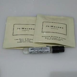 ジョーマローン(Jo Malone)のJo Malone サンプルセット(香水(女性用))