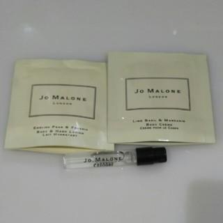 ジョーマローン(Jo Malone)のJo Maloneサンプルセット(香水(女性用))