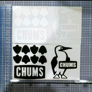 チャムス(CHUMS)のチャムス ステッカー 白セット(ステッカー)