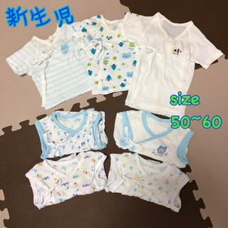 ニシマツヤ(西松屋)の新生児 短肌着(肌着/下着)