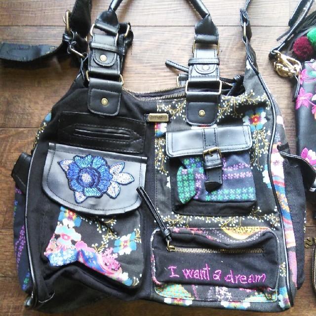 DESIGUAL(デシグアル)のDesigual バック レディースのバッグ(ショルダーバッグ)の商品写真
