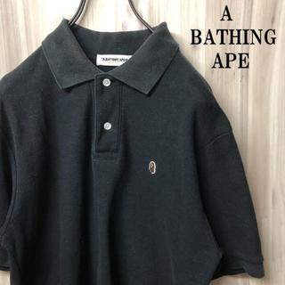 アベイシングエイプ(A BATHING APE)の古着 APE【ベイシング エイプ】胸ワンポイントロゴ ポロシャツ 猿 ヘッド(ポロシャツ)