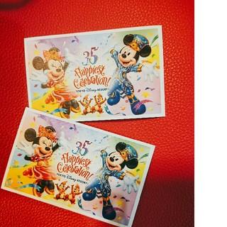 Disney - ディズニー チケット 有効期限 2018年3月5日