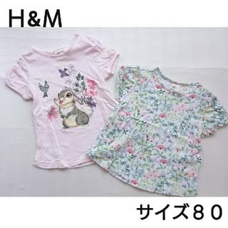 H&M - H&M トップス Tシャツ 80