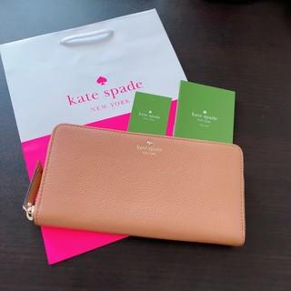 ケイトスペードニューヨーク(kate spade new york)の新品未使用 最新モデル ケイトスペード 長財布 人気 ブラウン レザー(財布)