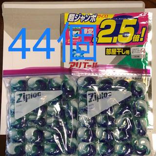 ピーアンドジー(P&G)のアリエール  リビングドライジェルボール 3D 44個(洗剤/柔軟剤)