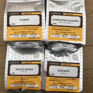 ルピシア(LUPICIA)のルピシア  ハーブティ ルイボス 4つセット(茶)
