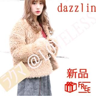 dazzlin - ダズリンふわふわプードルファーコートベージュ