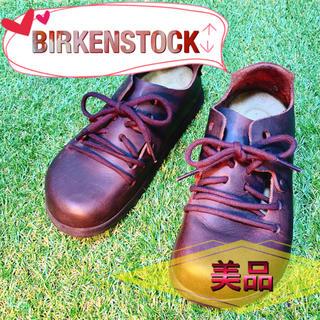 ビルケンシュトック(BIRKENSTOCK)のBIRKENSTOCK ビルケンシュトック 革靴 茶 ブラウン 美品 お買い得☆(ローファー/革靴)