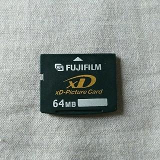 フジフイルム(富士フイルム)のFUJIFILM XDカード 64MB(その他)