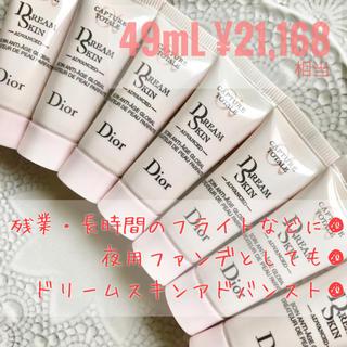 ディオール(Dior)の【大容量✦49㍉21,168円分】カプチュールトータルドリームスキンアドバンスト(乳液 / ミルク)