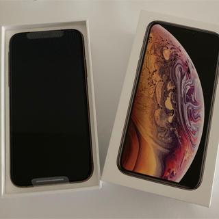 iPhone - 新品未使用 iPhone XS 256GB GOLD SIMフリー 送料込
