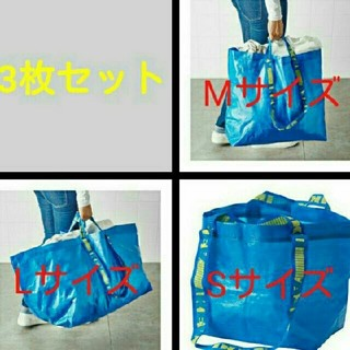 IKEA - IKEAエコバッグ、ショッピングバッグ、ランドリーバッグ3点セット