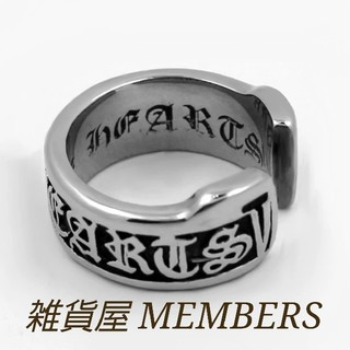 送料無17号クロムシルバーステンレススクロールラベルリング指輪クロムハーツ好きに(リング(指輪))