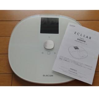 エレコム(ELECOM)の体組成計 Wi-Fi通信機能搭載 エレコム ELECOM(体重計/体脂肪計)