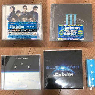 サンダイメジェイソウルブラザーズ(三代目 J Soul Brothers)の三代目 J Soul Brothers アルバム(ポップス/ロック(邦楽))