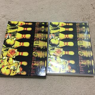 池袋ウエストゲートパーク DVDBOX スープの回セット IWGP 海外(TVドラマ)