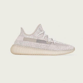 adidas - yeezy boost 350 v2 synth RF FV5666