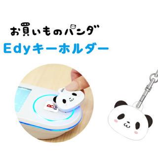 Rakuten - Edy楽天 買い物キーホルダー