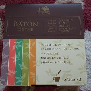 ルピシア(LUPICIA)の☆ルピシア☆バトン1箱✨(茶)