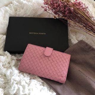 Bottega Veneta - ボッテガ・ヴェネタ 手帳型の財布 ピンク